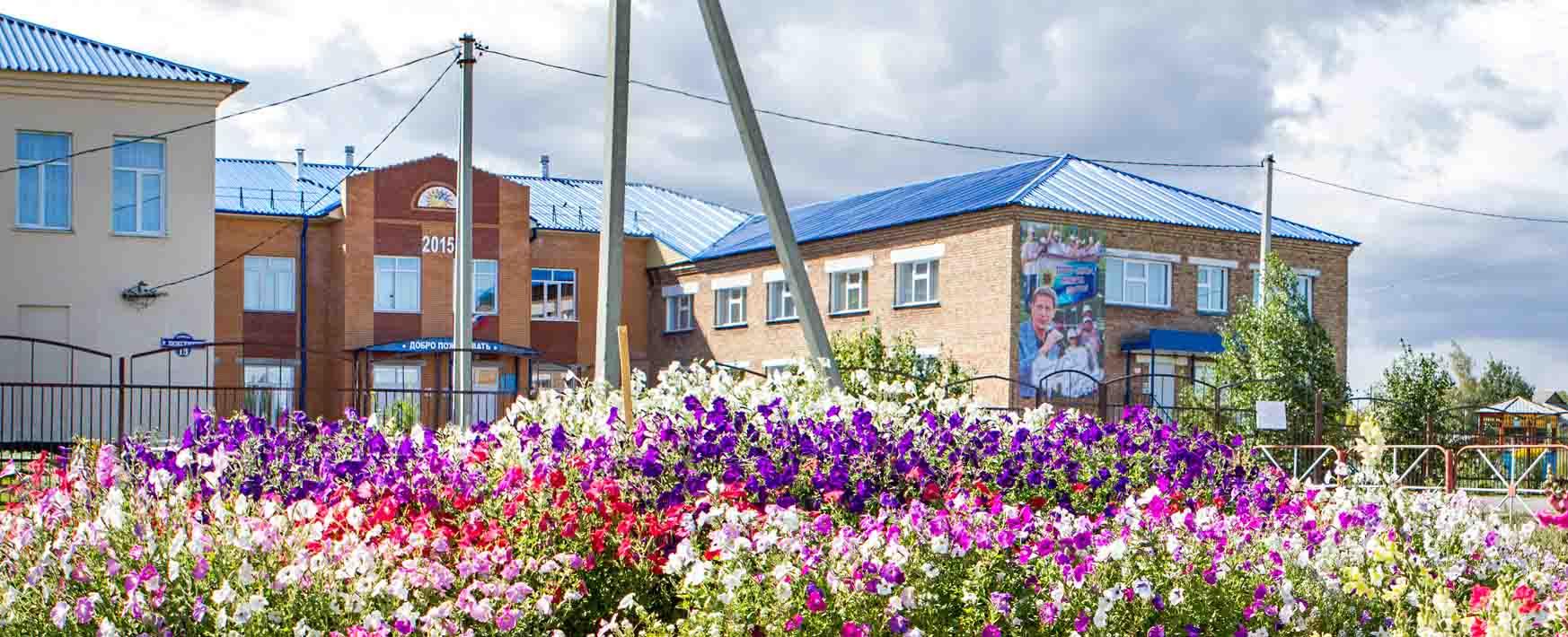 Город купино новосибирской области фото